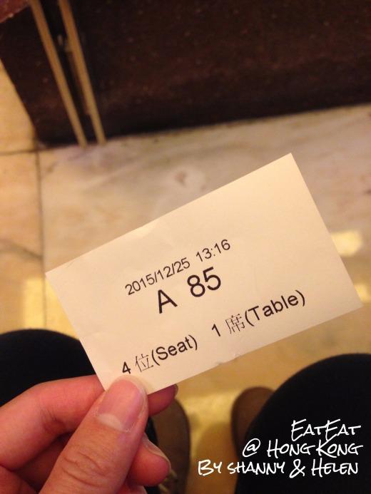 yonji_1