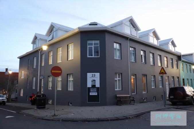 Reykjavik rental apartment 1
