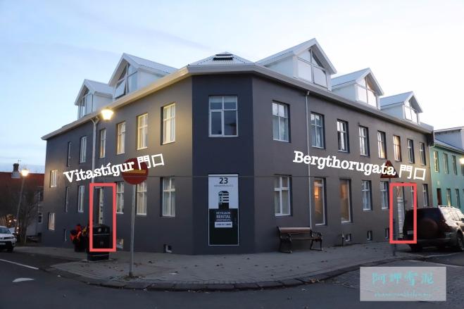 Reykjavik rental apartment 2.jpg