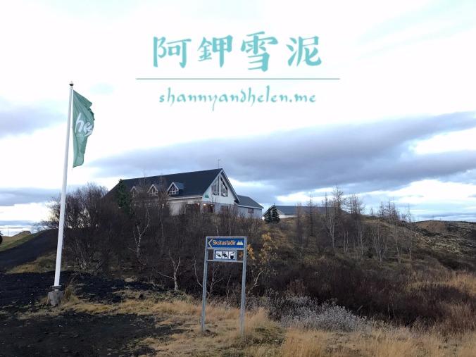 sktustadir-guesthouse_38521776872_o