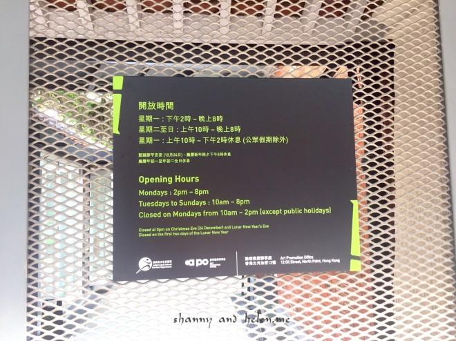 飯店週邊+福元湯圓_180623_0016