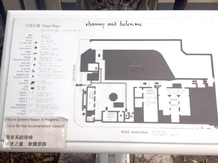 飯店週邊+福元湯圓_180623_0075